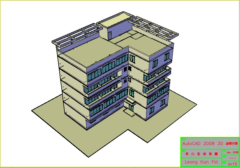 autocad 2008  for students